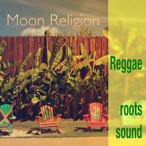 Lease Track Reggae BPM70 LTRERK070_0209