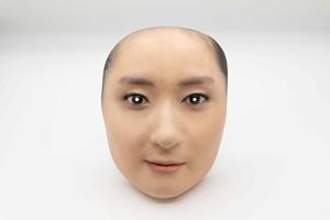 あの顔 No.01/Anokao No.01