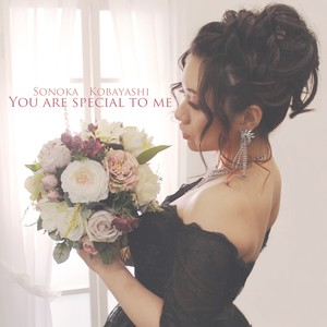 小林初香2nd Mini Album「You are special to me」