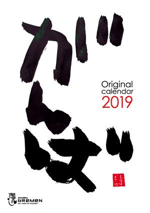 typeB:Original Calendar2019