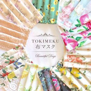 TOKIMEKU 布マスク