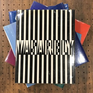 VASARELY 1-4セット / ヴィクトル・ヴァザルリ (VICTOR VASARELY)