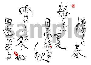 花【KFX20010】
