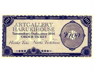 ORDER TICKET¥100