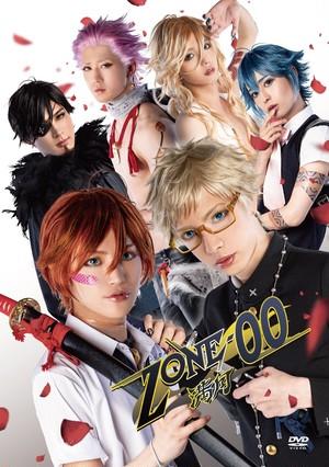 『トワイライト・ミュージカル ZONE-00 満月』公演DVD