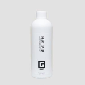 【NEW】<花粉対策に>ジーミスト スプレータイプ 詰替用 300ml