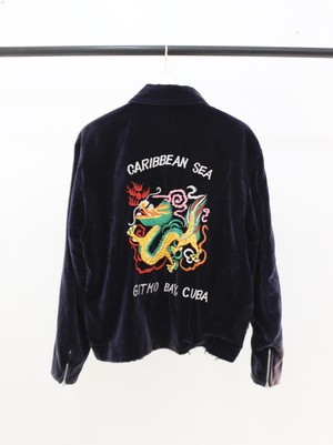 Vintage embroidery jacket