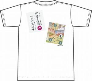 【在庫あり】上毛かるた×KING OF JMKオリジナルTシャツ【白・か】