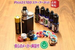 iStick Pico 21700 with ELLO 爆煙スターターキット