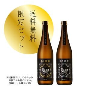 【送料無料セット】和牛のための日本酒「牛と鉄板 -STEAK & YAKINIKU」720ml×2本セット