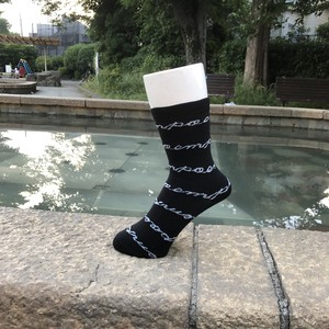 cool max rib sox (black)
