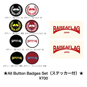 ALL Button Badges Set  (ステッカー付)