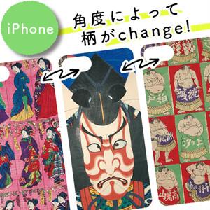 和柄iPhoneケース/3枚の浮世絵が楽しめる!レトロJAPAN其の一《歌舞伎・力士・女性たち》