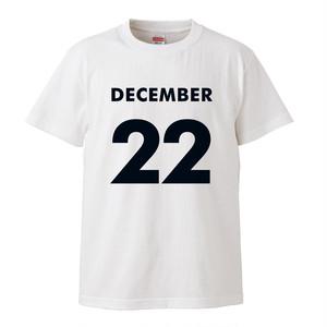 12月22日