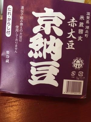 赤大豆納豆