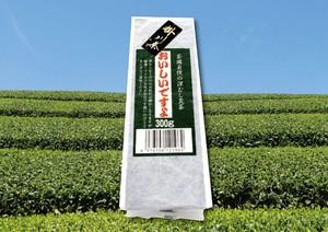 [送料無料]茶園自慢の深むし荒茶「おいしいですよ」300g 掛川茶