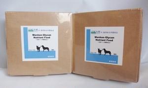 犬・猫用総合栄養食品・顆粒タイプ(免研ペット糖鎖食品) A-2