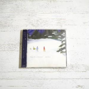 achordion /Happy Merry Christmas!