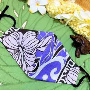 《Hau'oli》ハワイアンマスク ブルータヒチ