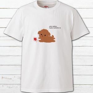 プリントTシャツ オリジナル 半袖シャツ レディース かわいい おしゃれ 犬 動物 イラスト 片面印刷 デザインシャツ タイトル:プードルTシャツ 作:Hanami