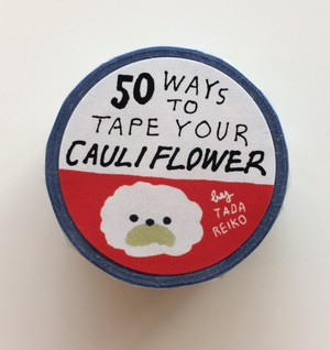 マスキングテープ 50WAYS TO TAPE YOUR CAULIFLOWER