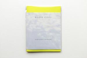 志村信裕 作品集『 good copy 』