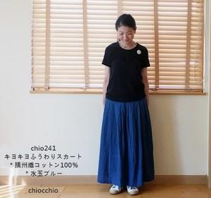 chio240.241(インディゴ水玉)キヨキヨふうわりスカート*コットン100%