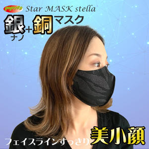 GOGO789 StarMASK Stella 銀ナノ+銅マスク 秋冬用 アニマル 波柄