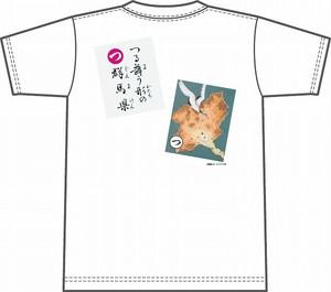 【在庫あり】上毛かるた×KING OF JMKオリジナルTシャツ【白・つ】