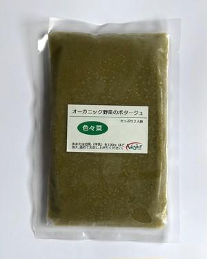【冷凍・無添加】オーガニック野菜のポタージュ(ほうれん草)5パック