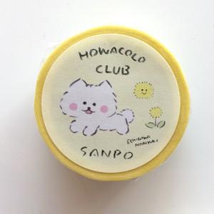 マスキングテープ HOWACOLO CLUB SANPO