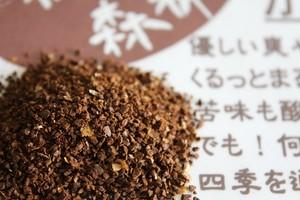 (挽き)コスタリカ・カフェ・ボニータ 100g