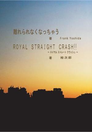 Royal straight crash!!