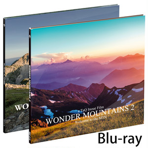 WONDER MOUNTAINS  1 & 2 セット【Blu-ray版】