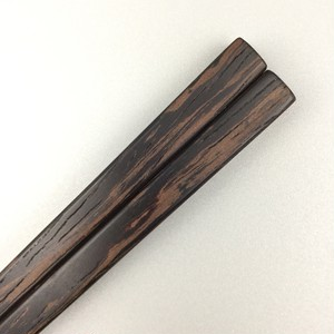 ウェンゲ 鉄木/ 菜箸 LL 32cm