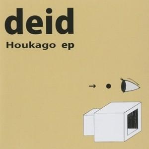 """Houkago ep"" deid"