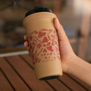 コーヒータンブラー サンド×レッド