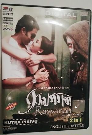 【Raavanan/Kutra Pirivu】輸入盤DVD 英語字幕 マニラトナム