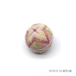 手まり制作キット「下掛け千鳥かがり」(テキストあり)_KIT012-1