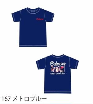【期間限定/受注生産】メトロブルー/エンタメジャズカラフルTEEシャツ