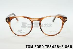 【正規取扱店】トムフォード TOM FORD TF5426-F 066 メガネ フレーム ウエリントン アジアンフィット