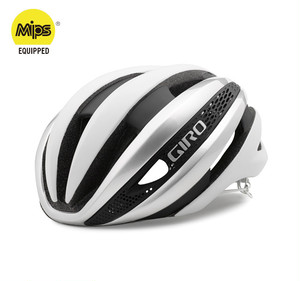 GIRO AETHER MIPS AF (Matte-White-Silver)