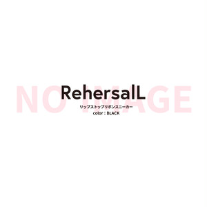 RehersalL リップストップリボンスニーカー / BLACK