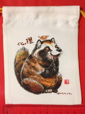 【スミス☆いたちっち。】T-3 化け狸の金袋(巾着)