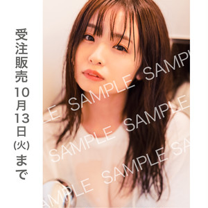 【受注販売】西葉瑞希 特大2Aパネル写真 Type  E