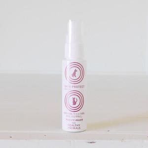 スキンプロテクトスプレー 50mℓ除菌、消臭(マラセチア菌、アトピー皮膚炎、真菌等の予防、改善)