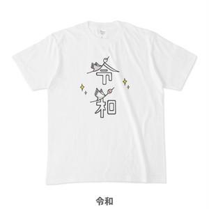 【受注生産】Tシャツ (白)
