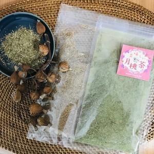 美味しい(実入り)月桃茶 葉50g種子(実)50g