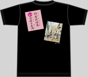 【キッズ】上毛かるた×KING OF JMKオリジナルTシャツ【黒・い】