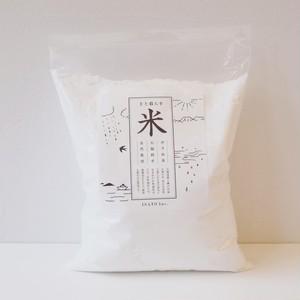 自然栽培米粉(1kg)